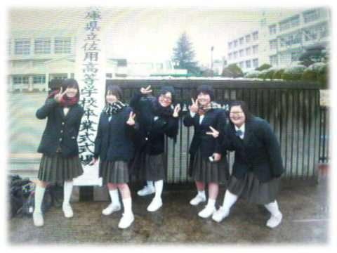 佐用高等学校制服画像