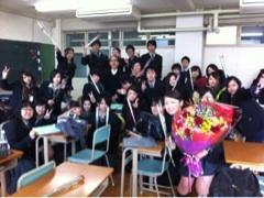 伯太高等学校