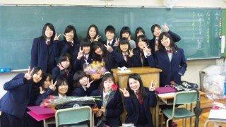 香里丘高等学校制服画像