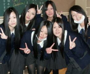 筑紫台高等学校制服画像