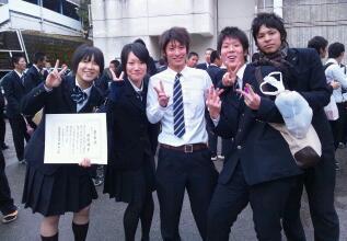 高知中央高等学校制服画像