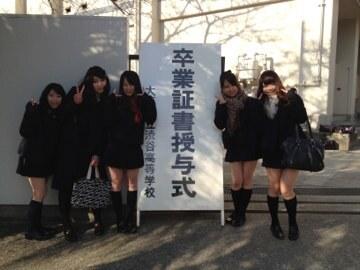 渋谷高等学校制服画像