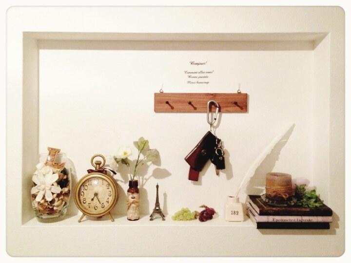 le coin discret y i. Black Bedroom Furniture Sets. Home Design Ideas