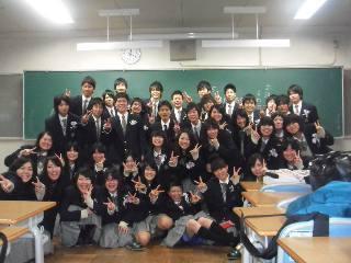 登美丘高等学校画像